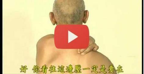 肩頸痠痛不必再去給人按摩了!老師傅獨家傳授「肩頸放鬆」療法!短短2分鐘,脖子整個都變輕了....